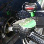 Srovnání cen benzínu a nafty