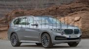2017 BMW X7 (artist's rendering)