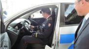 policieNEW
