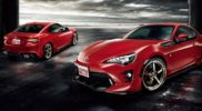 trd-releases-parts-for-2017-toyota-gt-86-in-japan_15