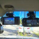 Pokuty za kameru v autě. Až 640 000 Kč